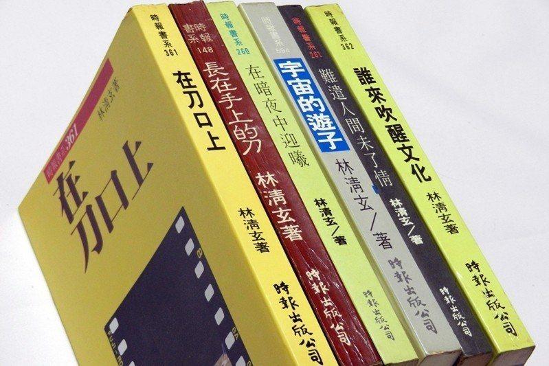 80年代時報出版社發行林清玄的報導文學系列著作。 圖/作者提供