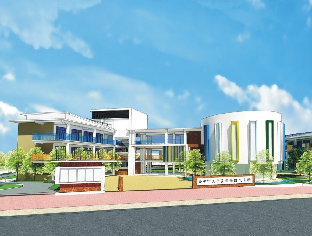 新高國小校舍設計示意圖。圖擷自/新高國小校網
