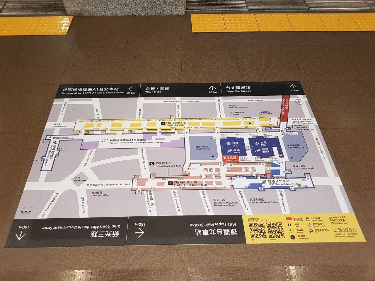 北市觀光傳播局今天起在北車周邊地下街60處地下街出入口前或通道間設置地貼式地圖,...