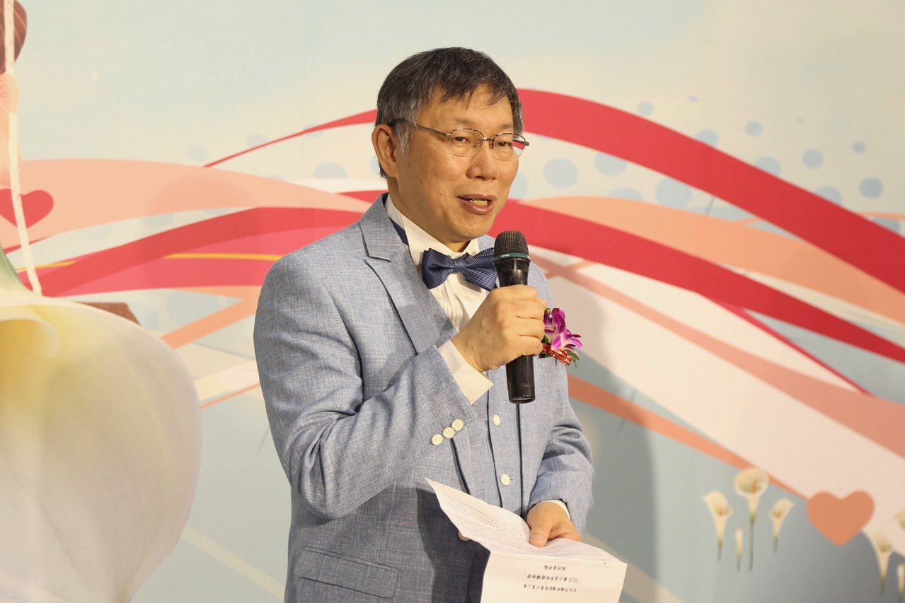 台北市長柯文哲上午出席台北春季結婚購物會。記者魏莨伊/攝影
