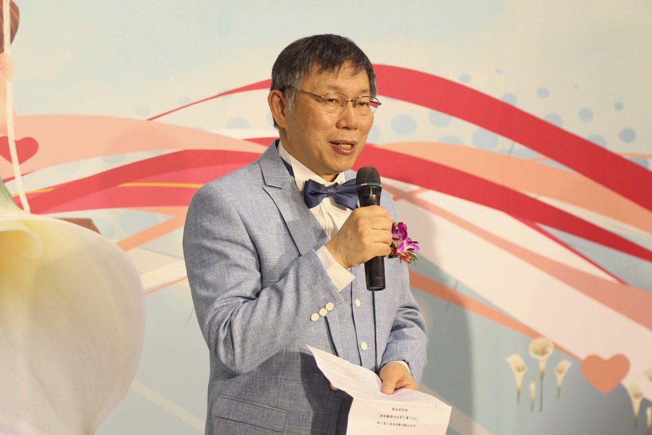 台北市長柯文哲今天上午出席台北春季結婚購物會。記者魏莨伊/攝影