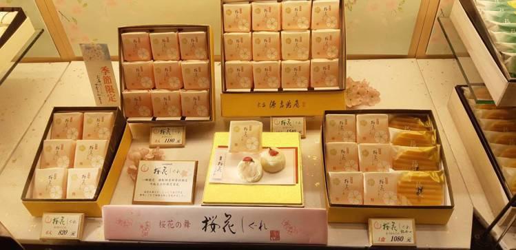 「源吉兆庵」春季的櫻花系甜點,從品名就很美麗。圖/讀者提供