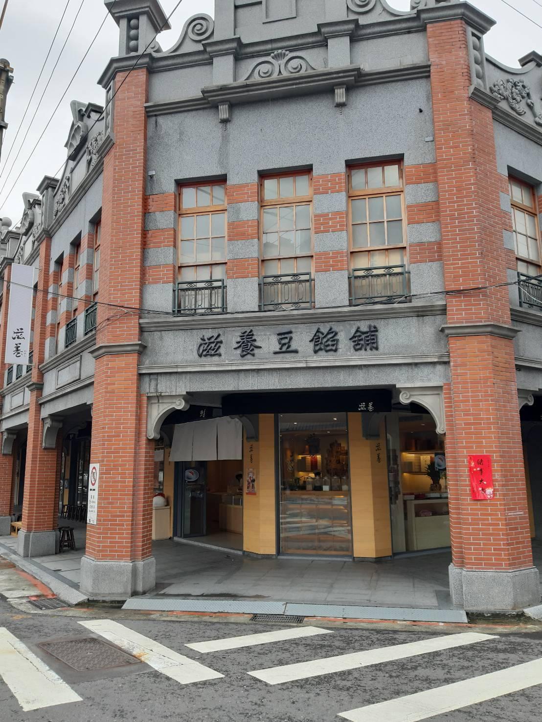 「滋養豆餡鋪」的古風建築是打卡勝地。圖/讀者提供