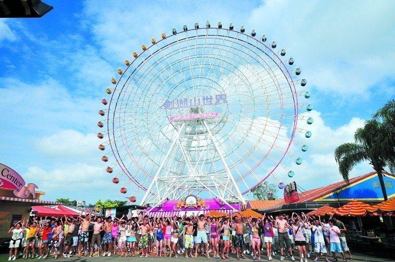 兒童節假期,劍湖山祭出門票對對碰優惠。圖/劍湖山世界提供