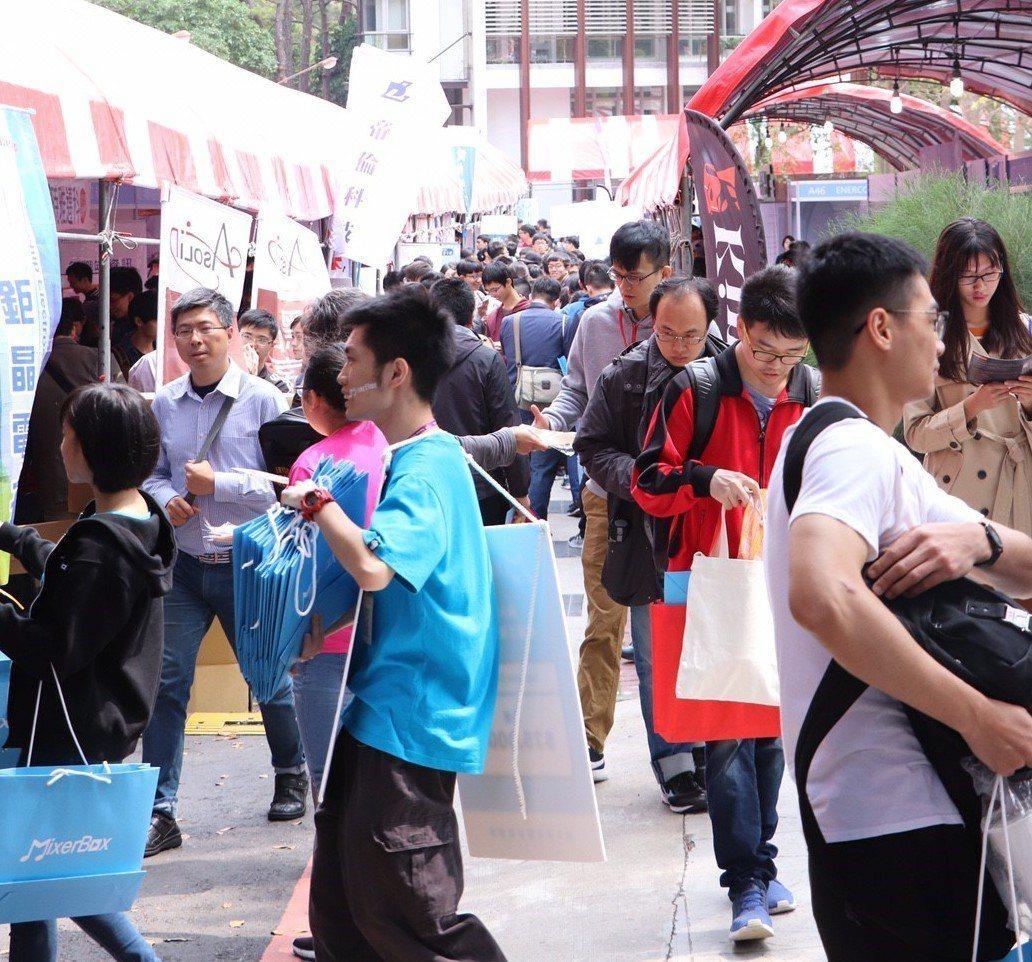 清華大學明「2019年清華career校園徵才博覽會」。示意圖/新竹市政府提供