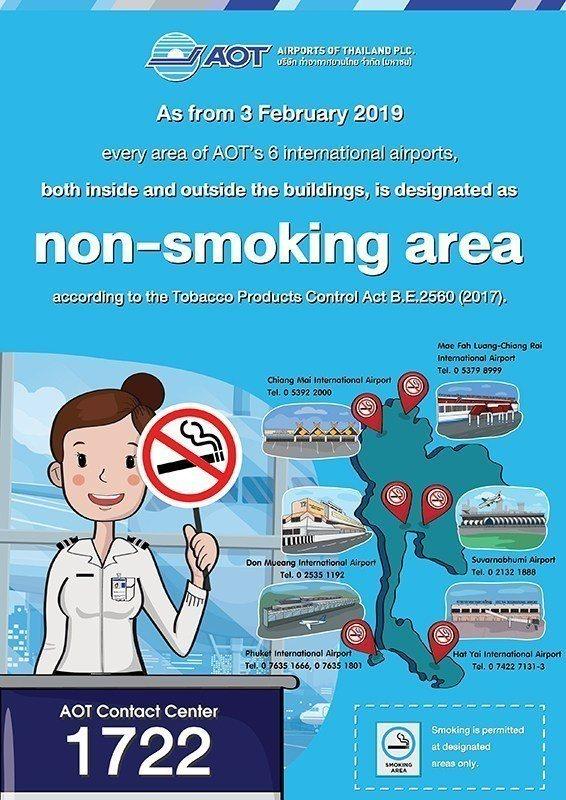 泰國6座機場不再提供吸菸室。圖/泰國觀光局提供