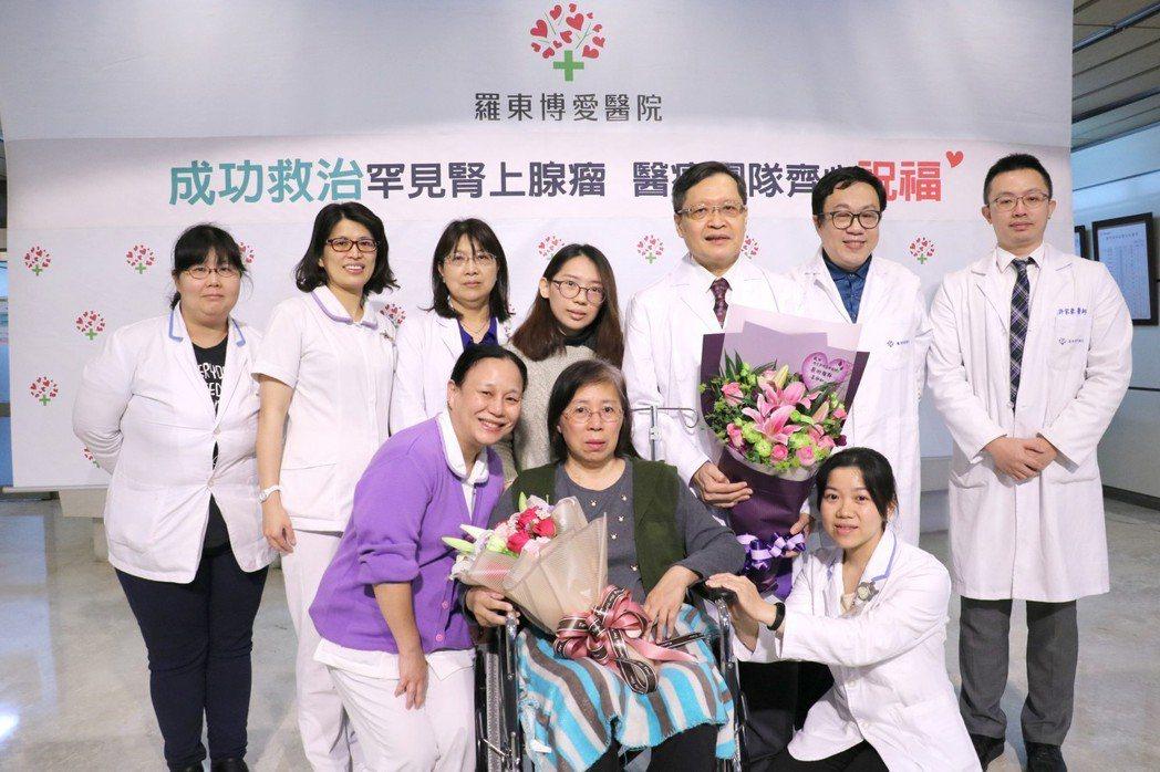 羅東博愛醫院醫療團隊醫治,救回腎上腺嗜鉻細胞瘤的呂婦。圖/羅東博愛醫院提供