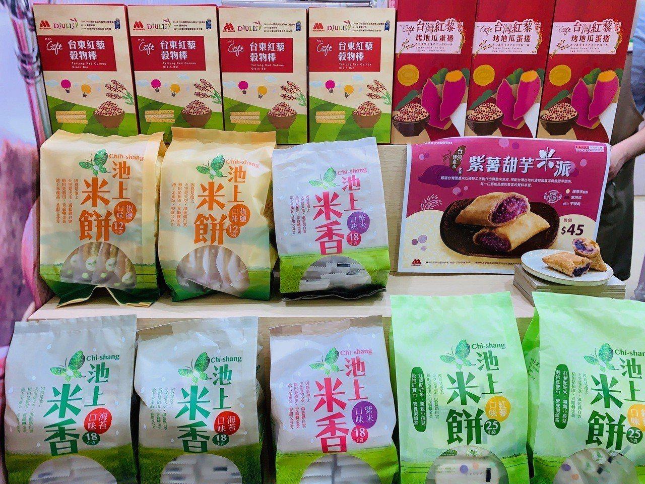 農糧署規劃「米糧烘焙精品專區」。記者張芳瑜/攝影
