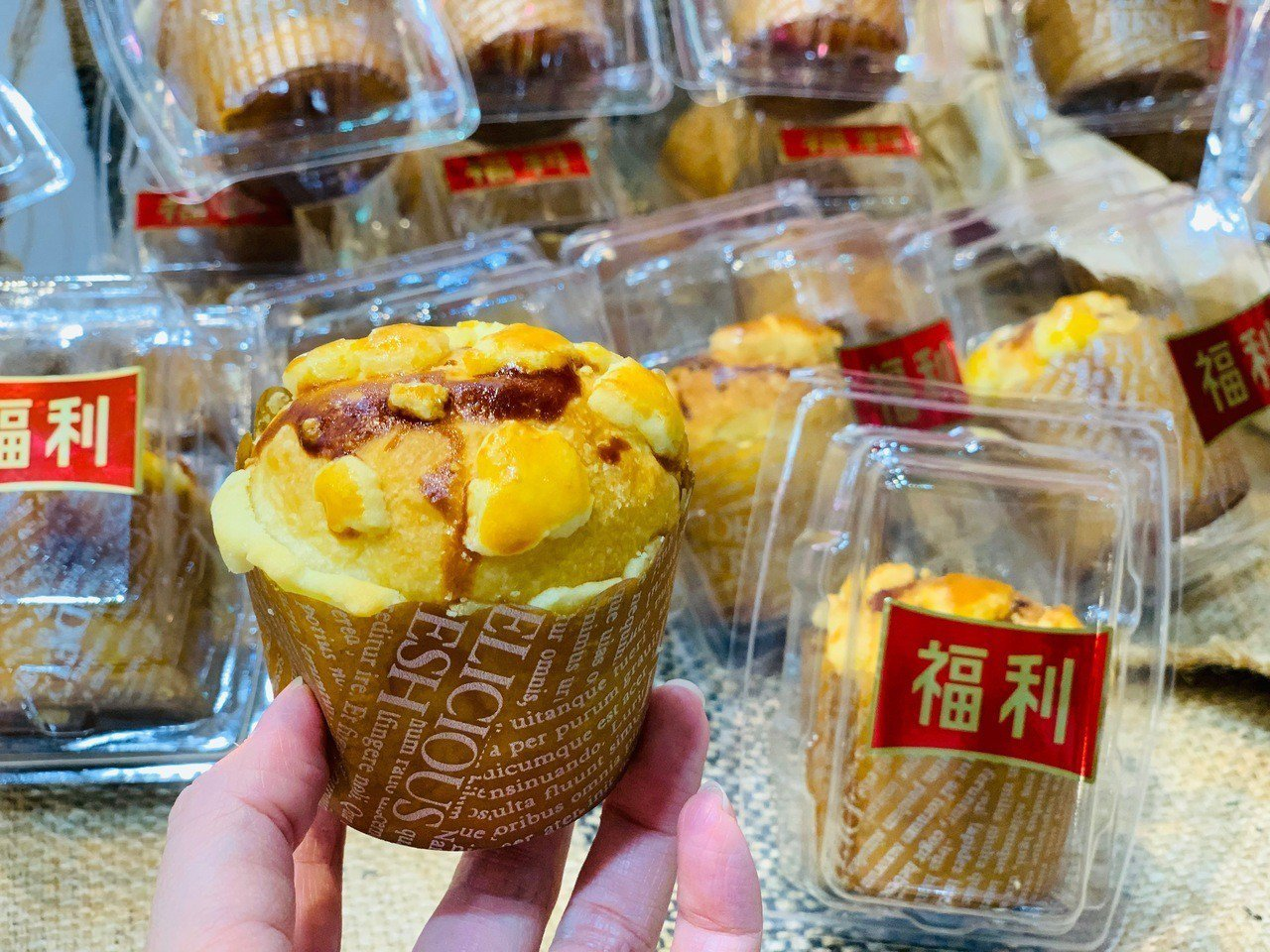 福利麵包推出新品「米菠蘿」。記者張芳瑜/攝影
