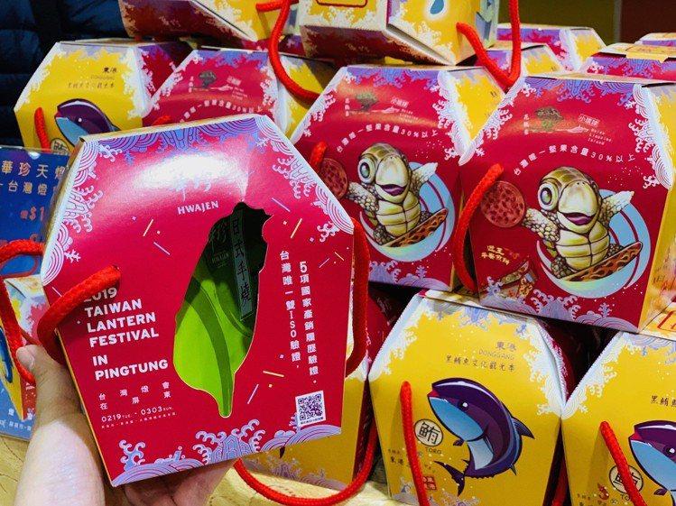 台灣燈會人氣伴手禮現場也買的到。記者張芳瑜/攝影