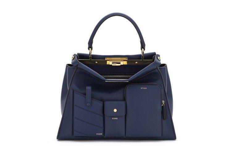 Peekaboo Regular口袋包,售價16萬8,000元。圖/FENDI提...