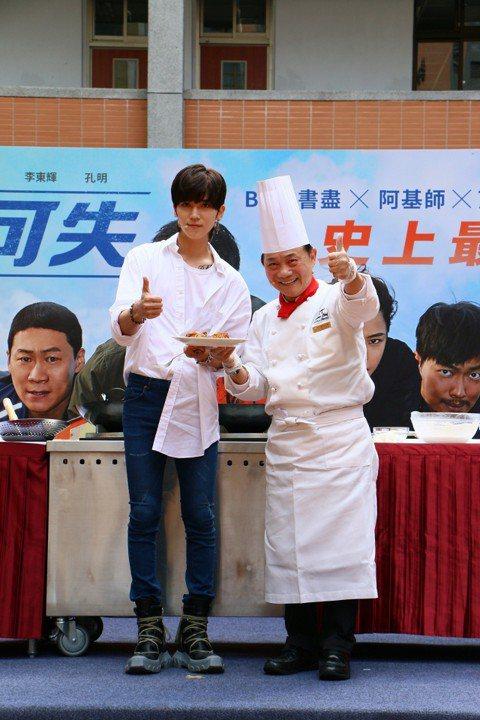 韓國電影「雞不可失」在台灣賣出7500萬佳績,15日開記者會找來畢書盡、阿基師站台,台韓混血的畢書盡是BIGBANG歌迷,對於近日成員之一勝利鬧出的負面新聞,畢書盡對此則坦言「心都碎了」。畢書盡不僅...