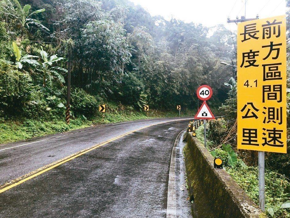 北宜公路預計自清明連續假期起,自19.1公里至23.1公里,實施區間平均速率執法...