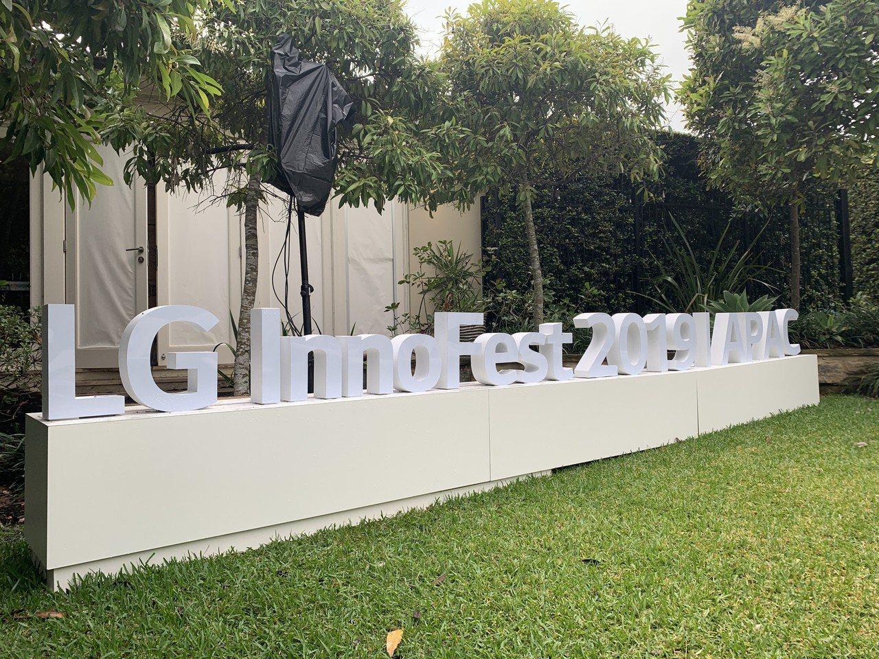 LG InnoFest APAC今年首度於澳洲雪梨盛大舉行。記者黃筱晴/攝影