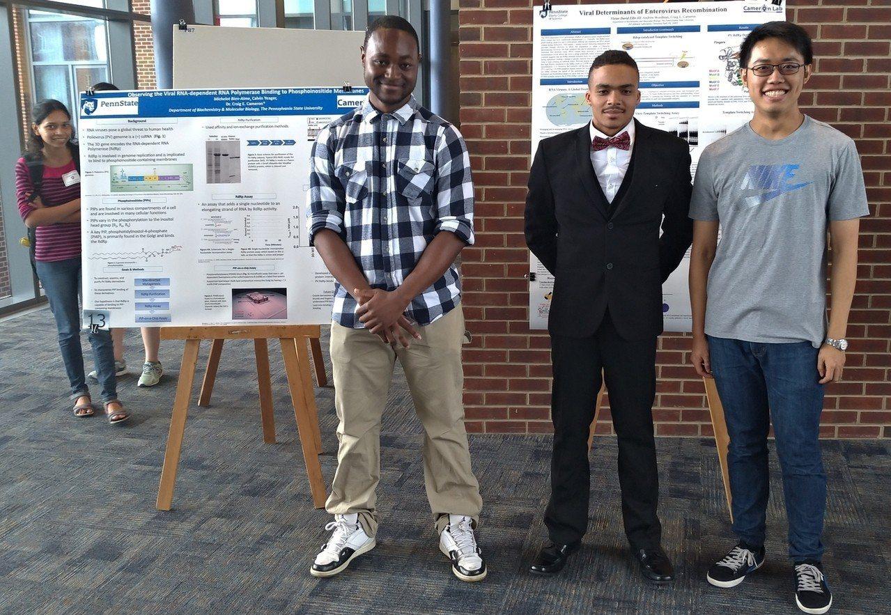 去年參與交換學程的長庚大學生醫系學生蘇遠威(右一)與賓大學生合影。圖/長庚大學提...