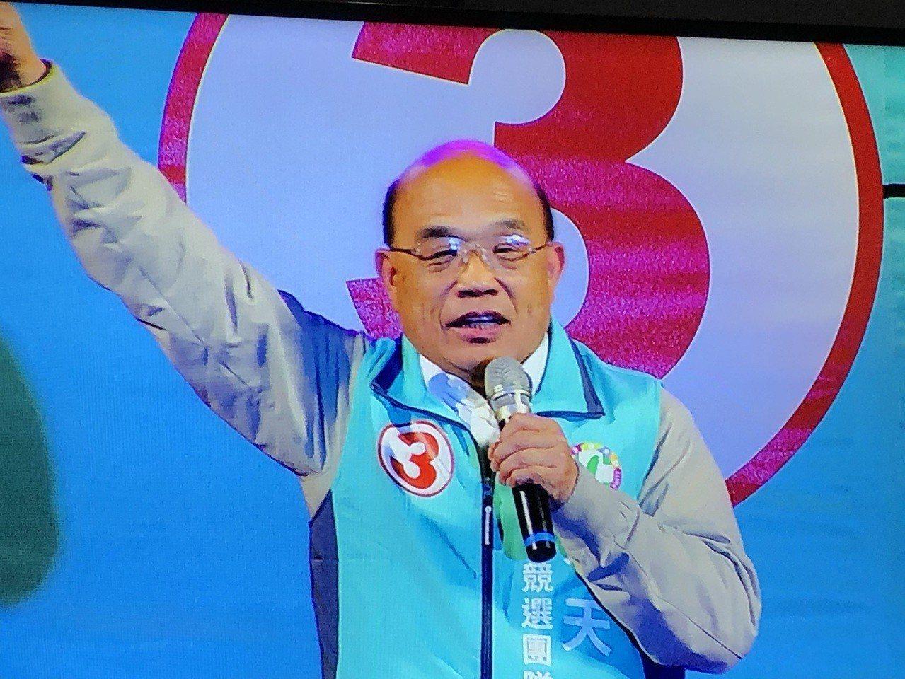行政院長蘇貞昌為余天站台,大讚他熱心為民眾做事。記者王敏旭/攝影
