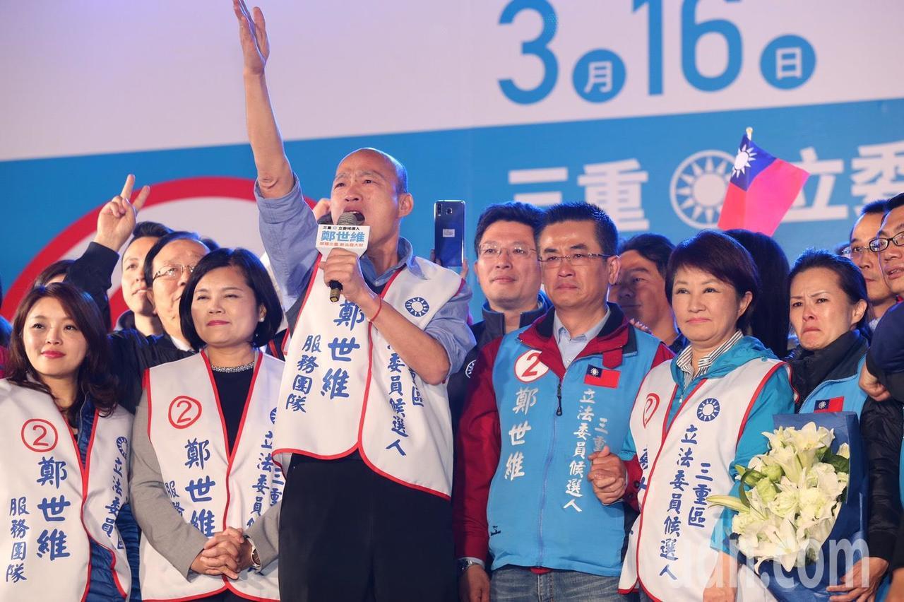 鄭世維晚上在三重舉辦選前之夜,高雄市長韓國瑜(左三)等黨內大咖全都到場站台催票。...