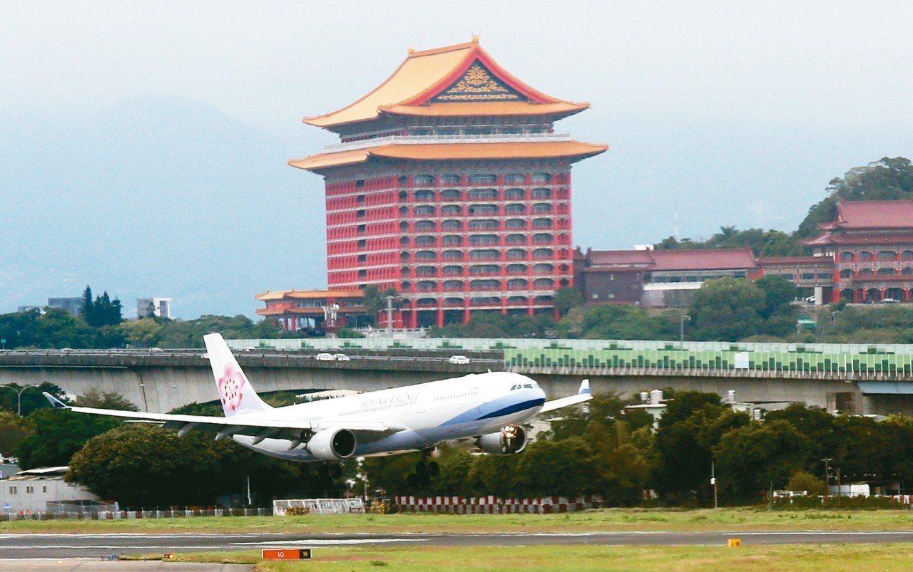 台北松山機場15日晚遭遙控無人機兩度闖入。 圖/聯合報系資料照片