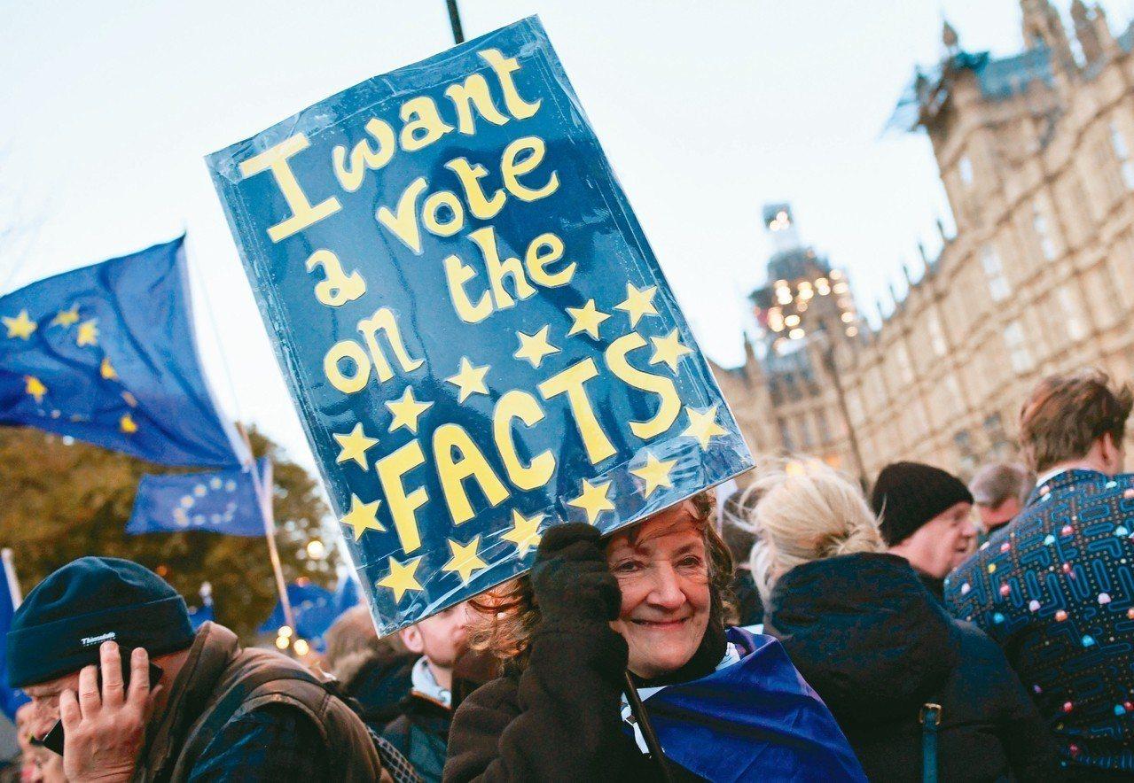 反對脫歐人士也在國會大樓外拚場。 (路透)