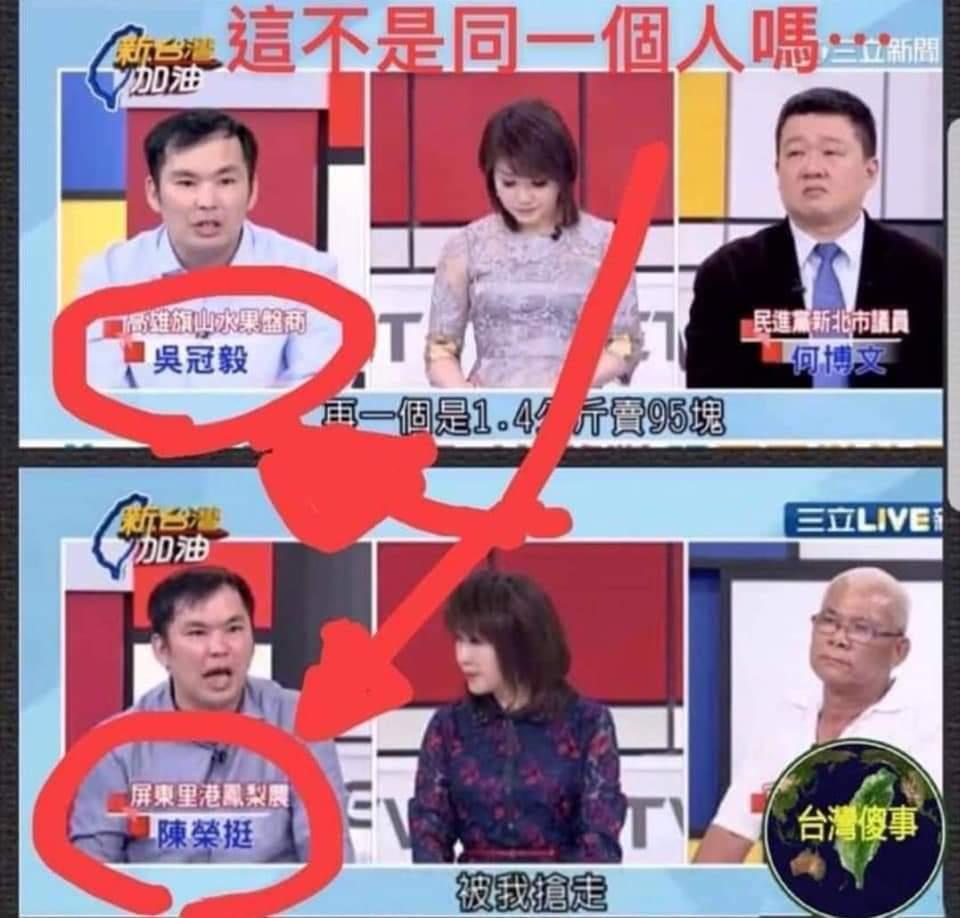 熊海靈在臉書貼出「新台灣加油」節目截圖。圖/摘自臉書