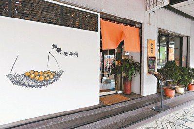 桃園蘆竹區南昌路「巷弄間」餐廳,主打新鮮食材。 記者邱德祥/攝影