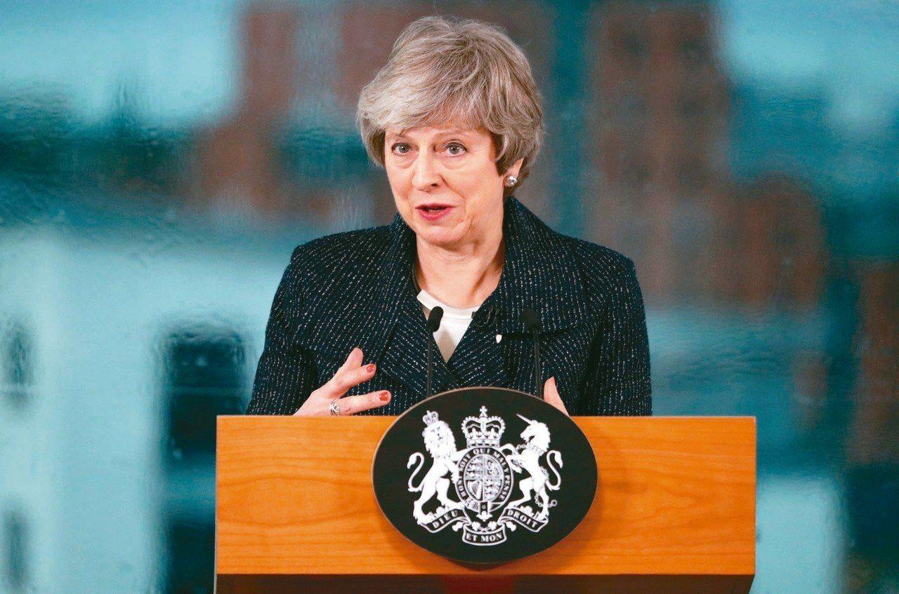 英國首相梅伊 路透