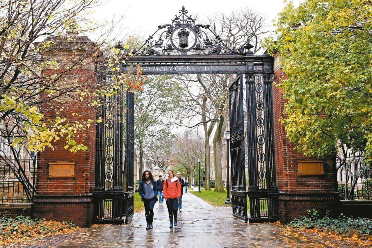 美國日前爆出大學入學舞弊案,圖為耶魯大學。 路透