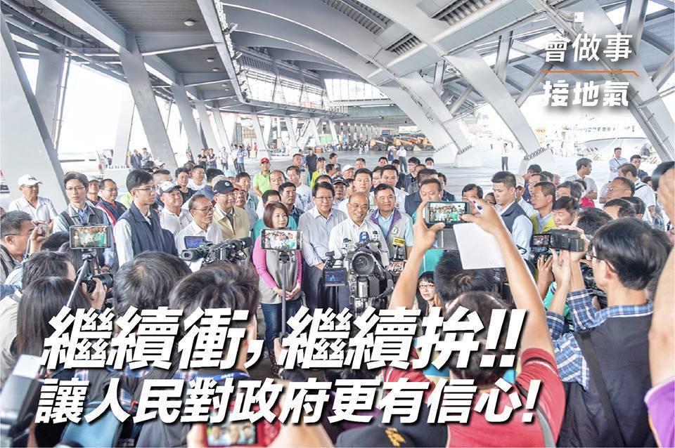 政院長蘇貞昌臉書今晚貼文表示,這兩個月以來證明,只要認真做,大聲說,人民就會有感...