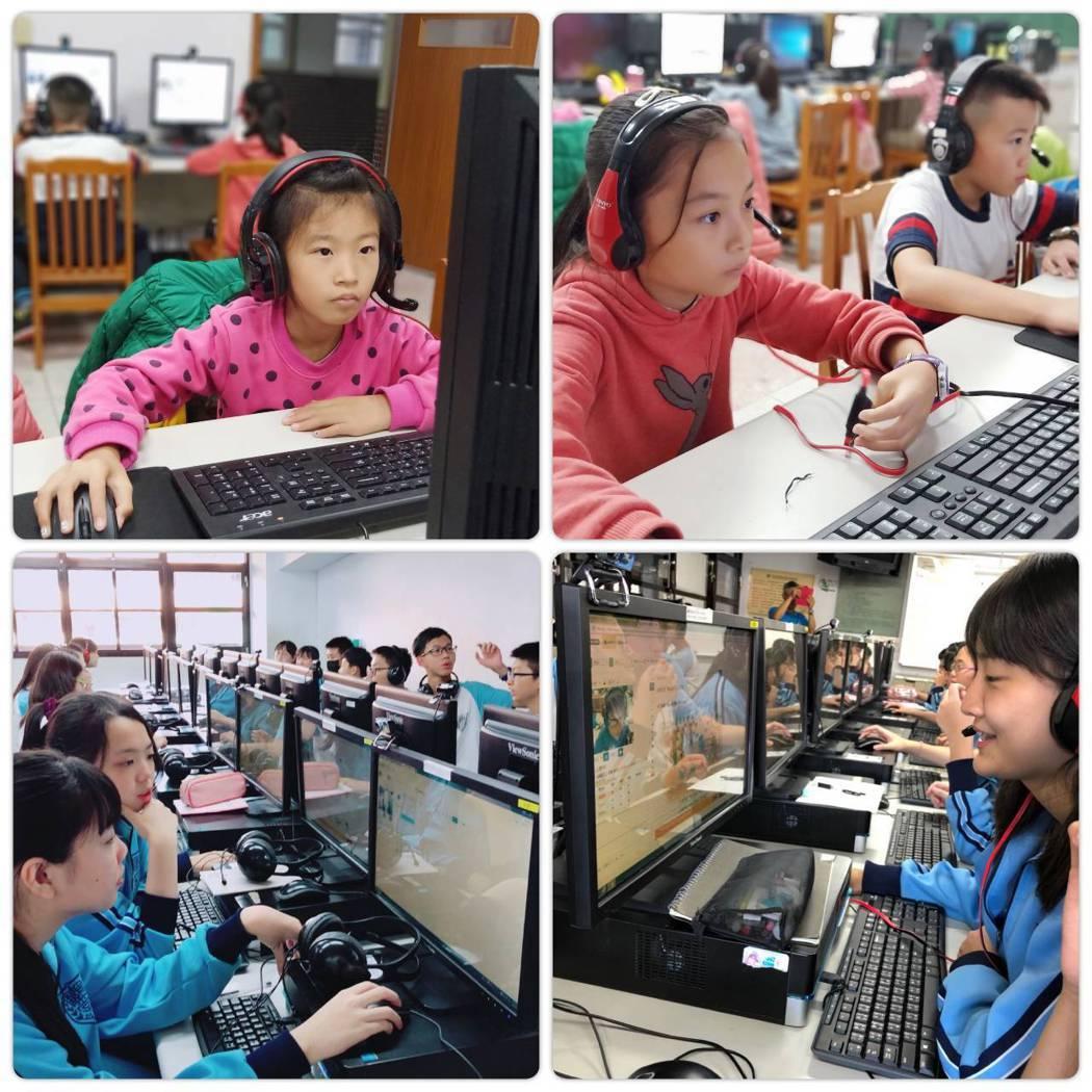 國際扶輪3482地區社區教育提升委員會募款租用教材、教學平台,並購買耳麥、視訊鏡...