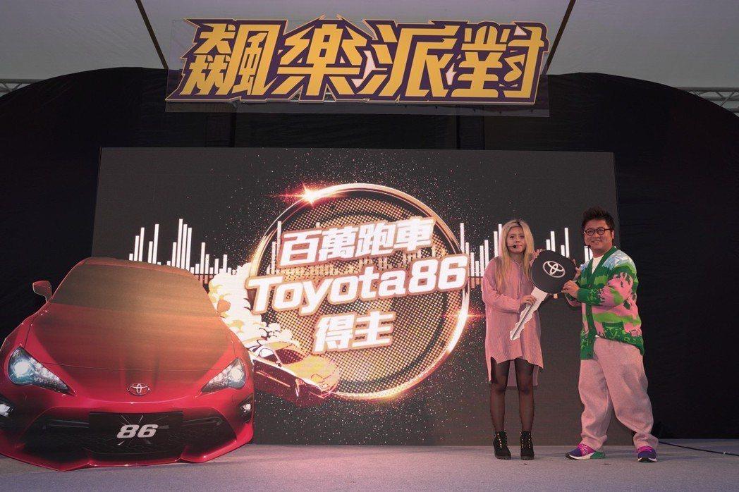 藝人納豆頒發百萬跑車Toyota 86給獲獎的幸運女得主。