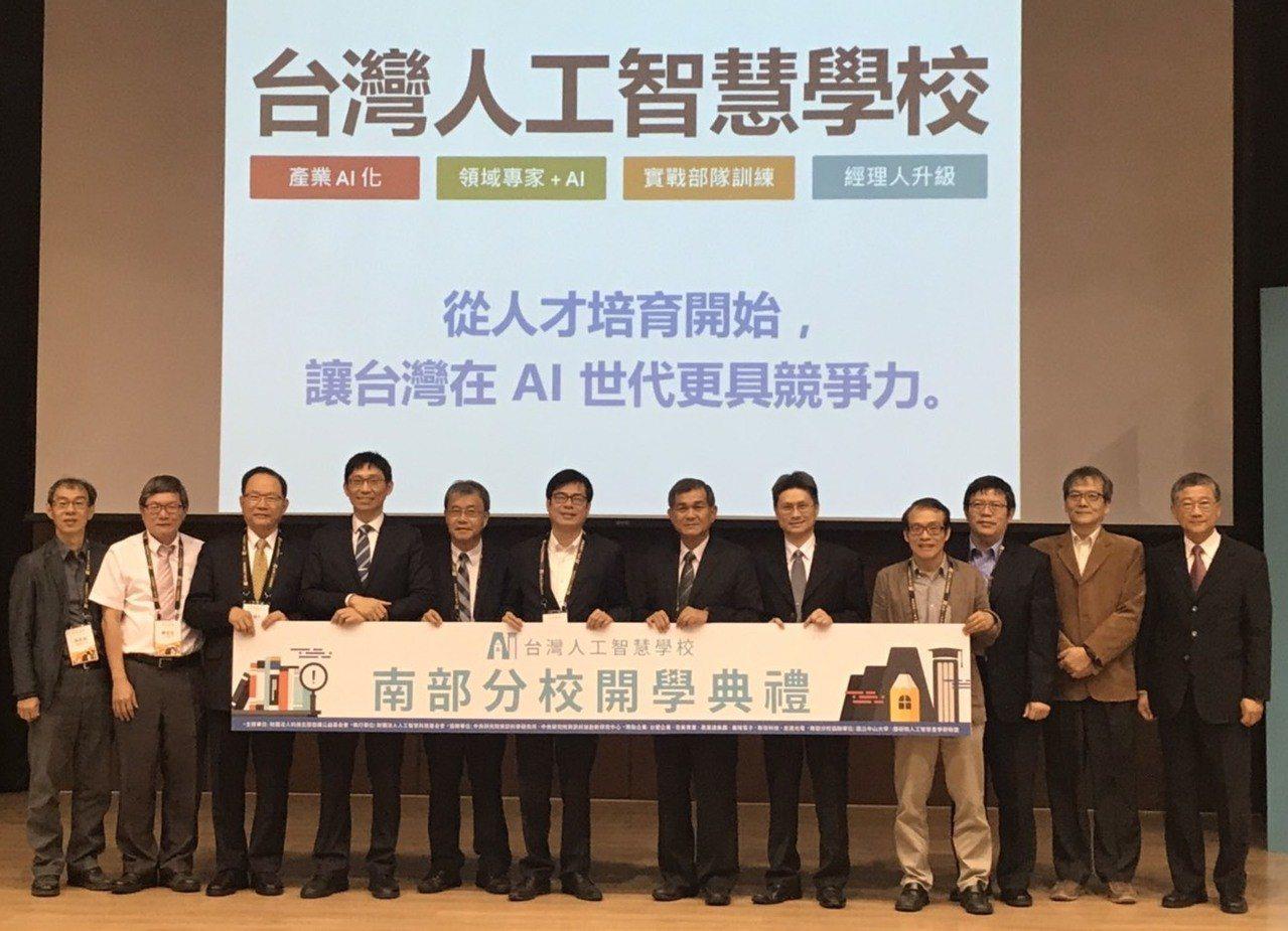台灣人工智慧學校與中山大學合作辦理「台灣人工智慧學校南部分校」,在中山大學國研大...