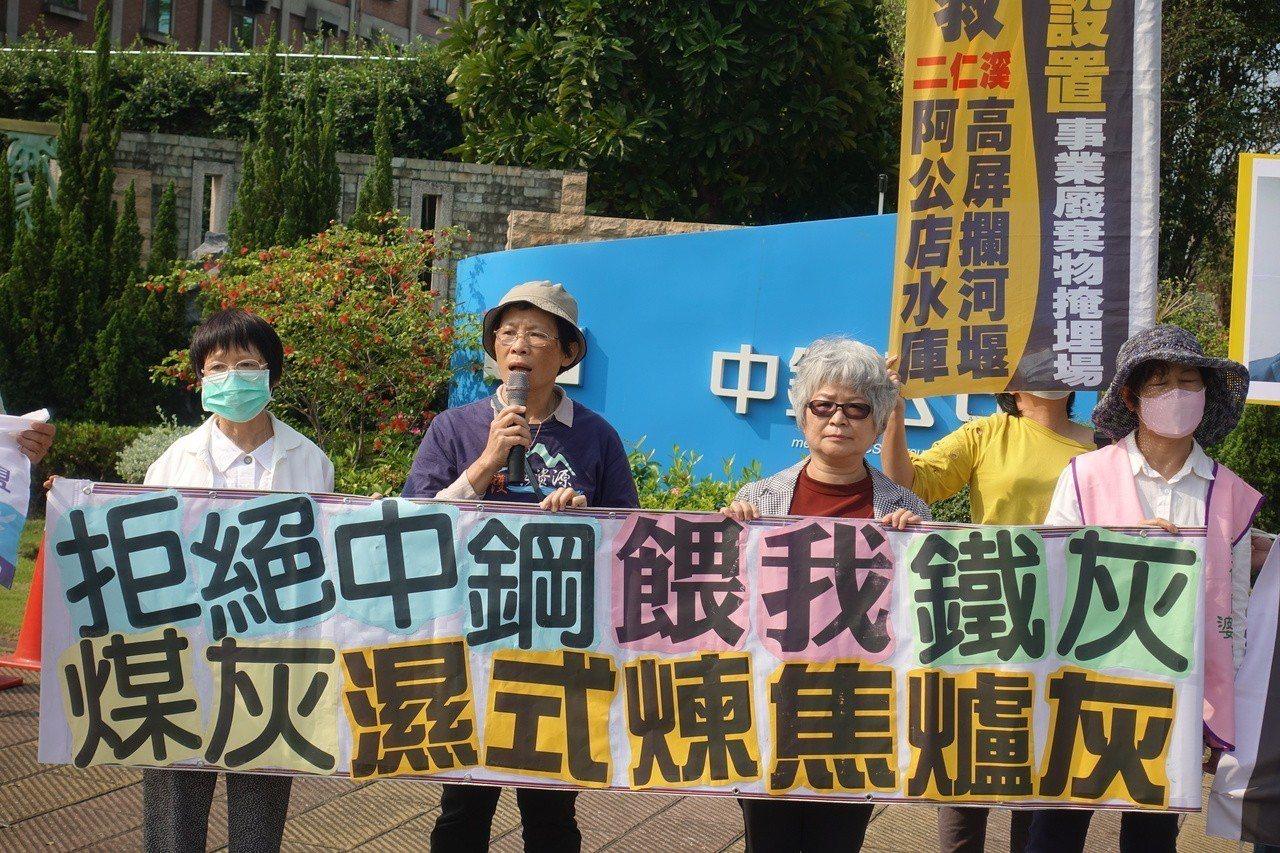 「我不要吸空汙!關閉煉焦爐!」南部反空汙大聯盟今上午在中鋼廠區大門前抗議,要求市...