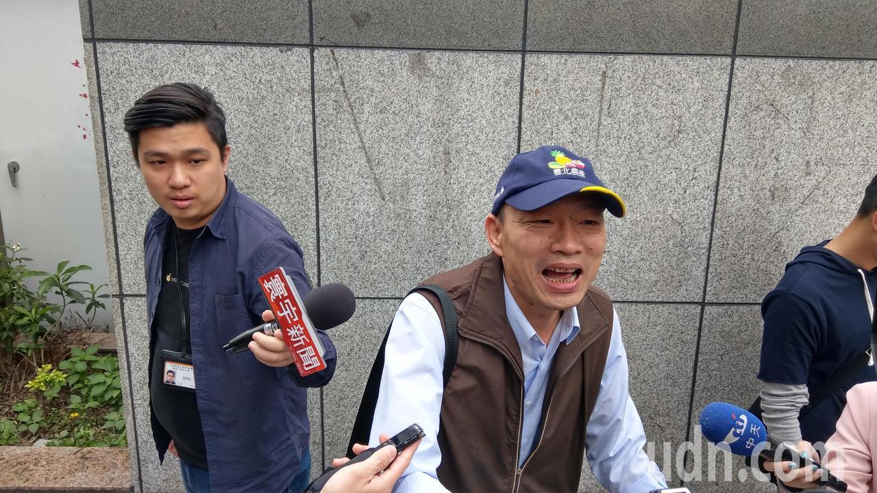 高雄市長韓國瑜。記者楊正海/攝影。