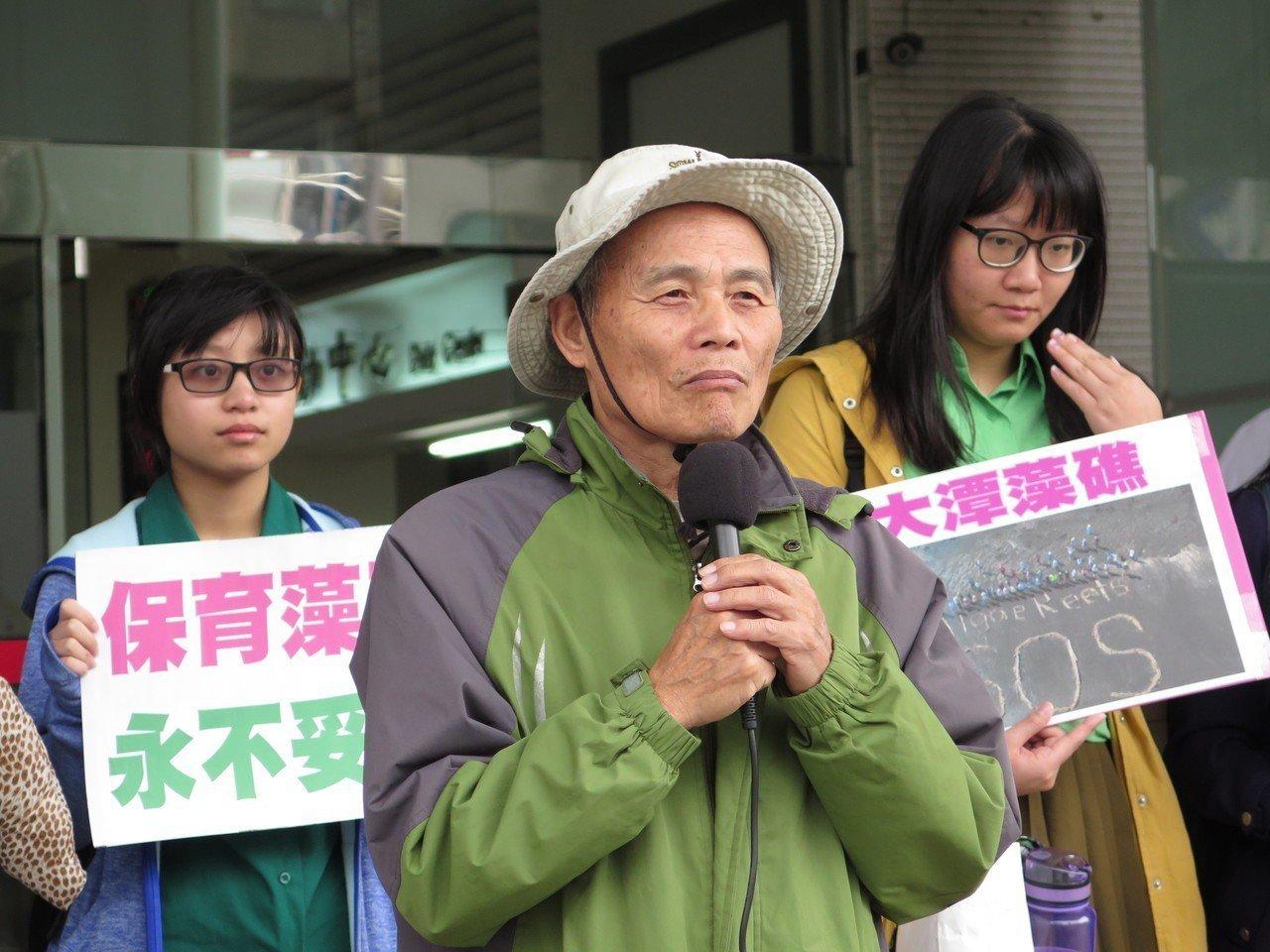 台灣珍古德協會轄下首個跨校性的環保社團「珍覺醒-珍古德看見台灣環保隊」今天齊聚桃...