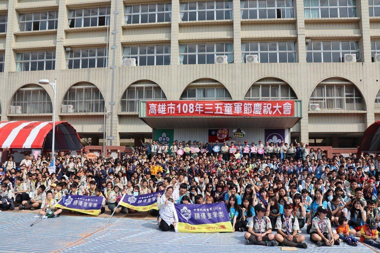 高雄市慶祝108年童軍節大會在大榮中學舉行,各級學校與社區的童軍參加,一起學習新...