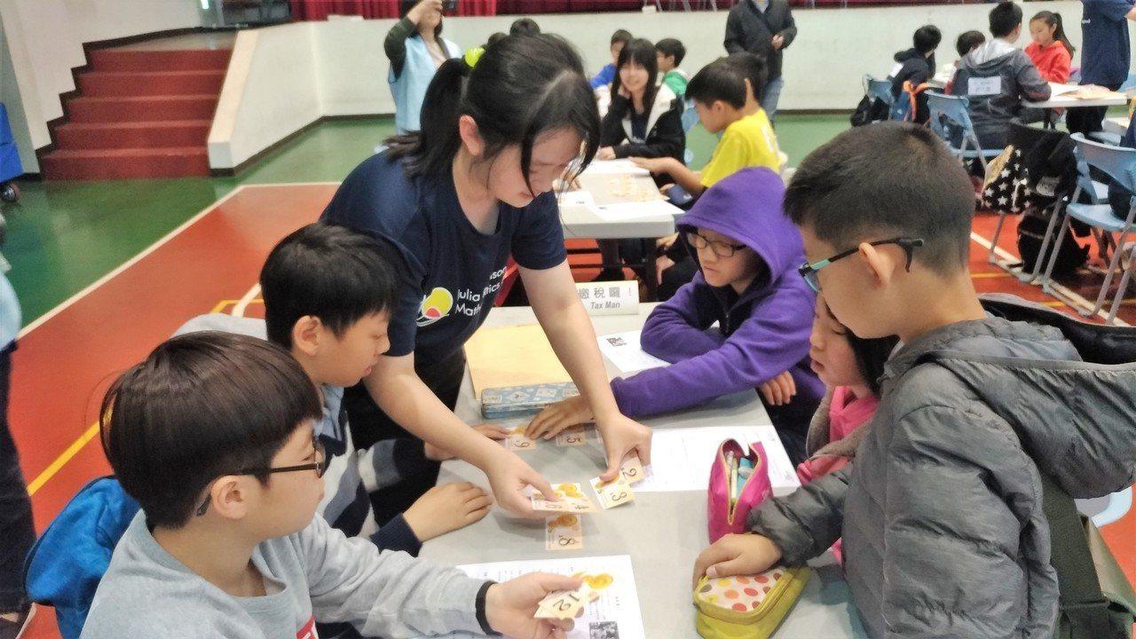 參加活動的學生分組,認真地思考,在遊戲中學習數學概念。圖/苗栗縣政府提供