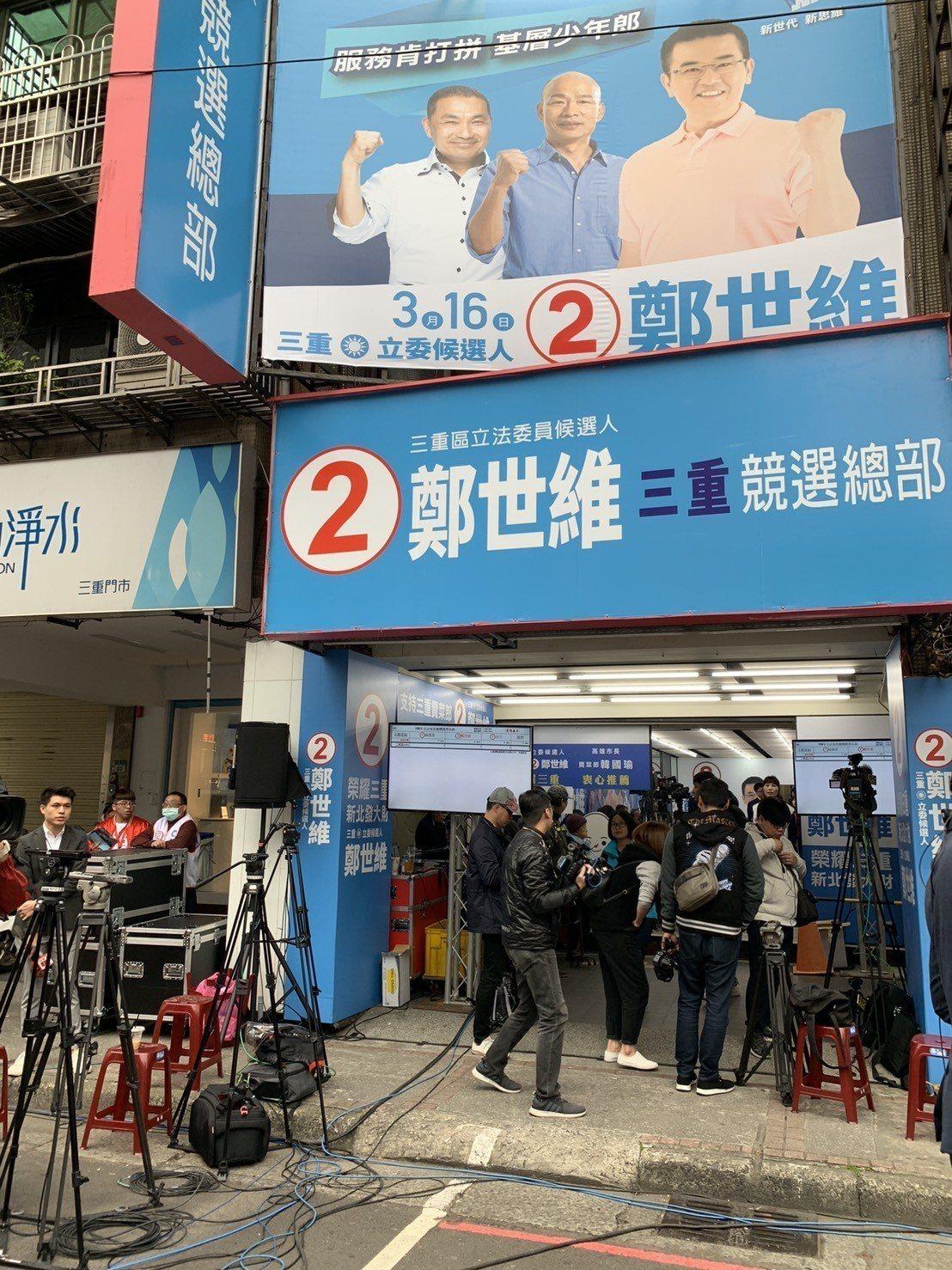 鄭世維競選總部外目前尚未有大批支持者聚集。記者張曼蘋/攝影