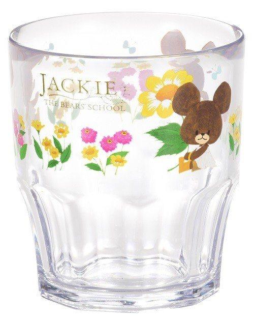 小熊學校透明飲料杯300ml,售價200元。圖/台隆手創館提供