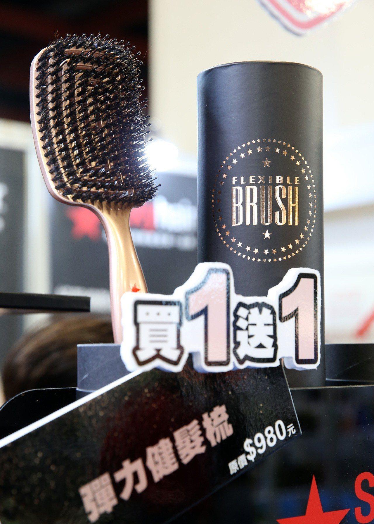 Sexyhair C315彈力健髮梳原價980元,2019春夏國際美容化妝品展展...