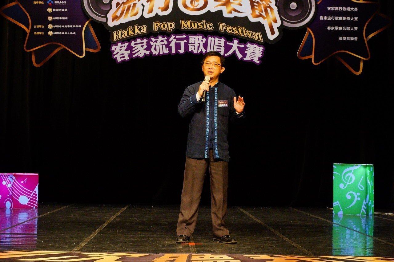 桃園市客家流行音樂節決賽,今天在龍潭客家文化館,由首度開辦的公教員工組率先登場。...