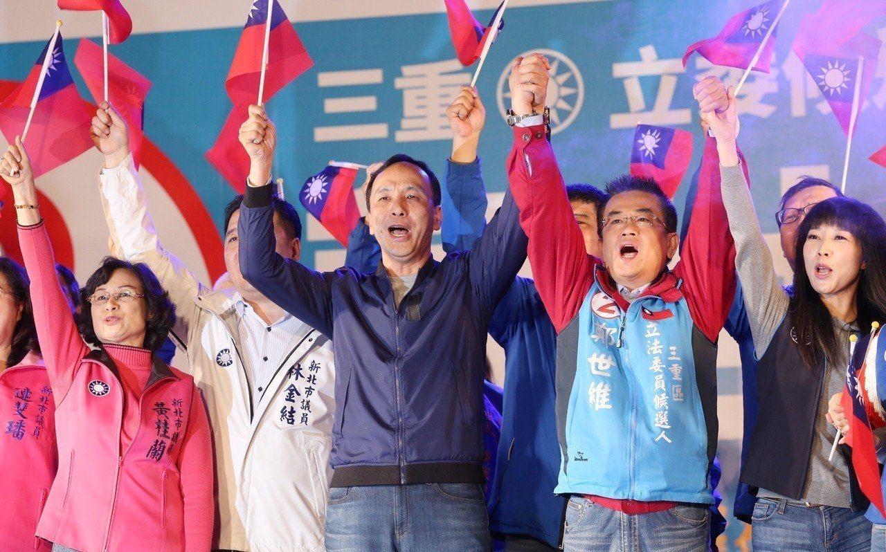 新北、台南、彰化、金門4縣市立委補選今天落幕,國民黨僅拿下彰化1席,。對此朱立倫...