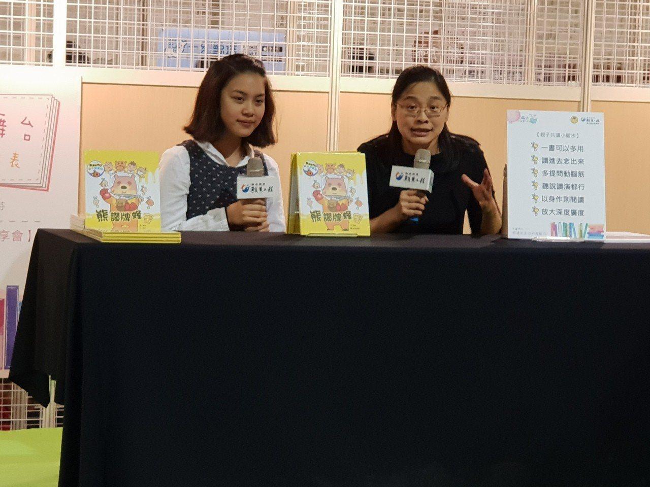 七年級學生易昀和母親鄭嘉蕙一起分享親子閱讀的樂趣。記者陳宛茜/攝影