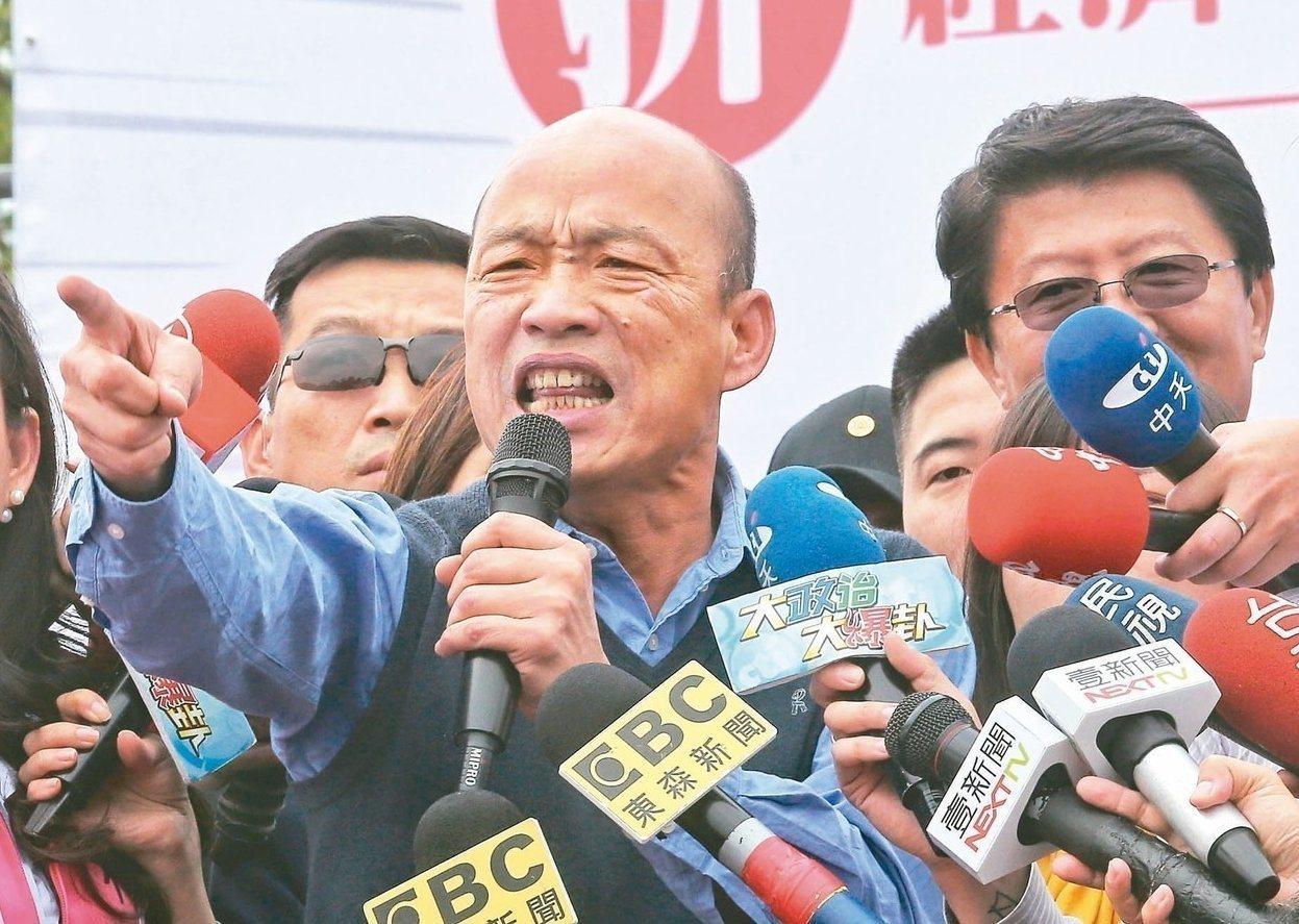 展望2020大選,國民黨內要求推出「最強棒」的呼聲將更強烈。圖為高雄市長韓國瑜(...