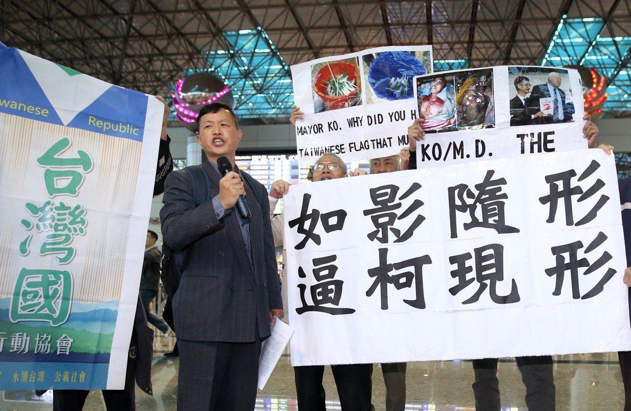 台灣國辦公室主任陳峻涵晚上在支持者陪同下現身機場表示,將與柯文哲搭乘同班機赴美,...
