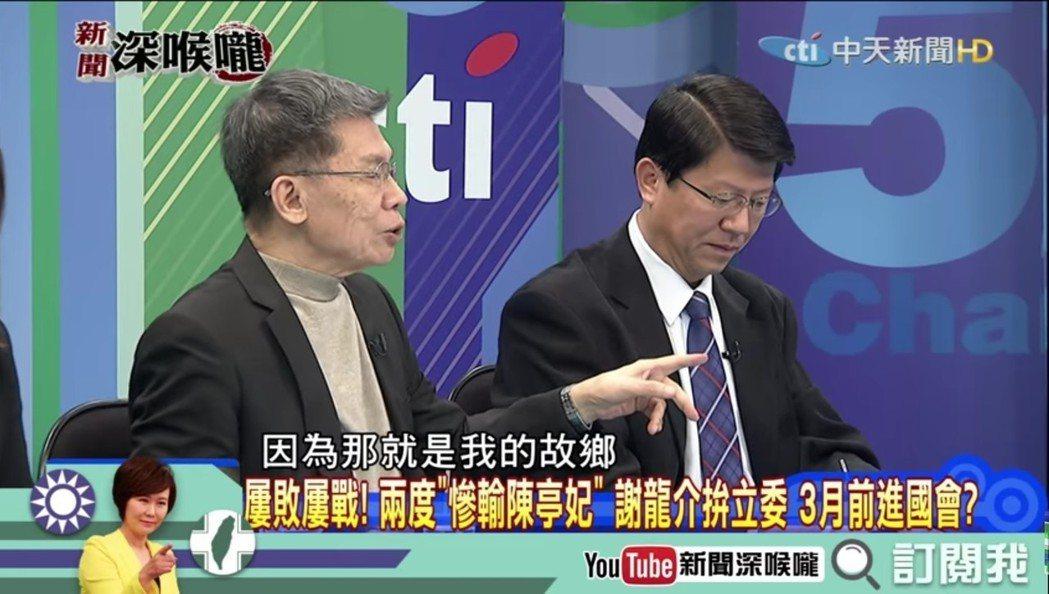 謝龍介投入台南立委補選,選前沈富雄為他獻策。圖/翻攝自中天youtube