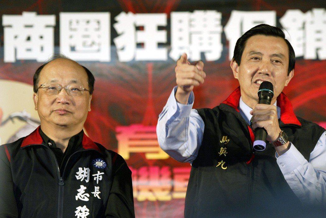 2005年縣市長選舉時,當時的人氣王、國民黨主席馬英九(右)自曝,說會有一片光碟...