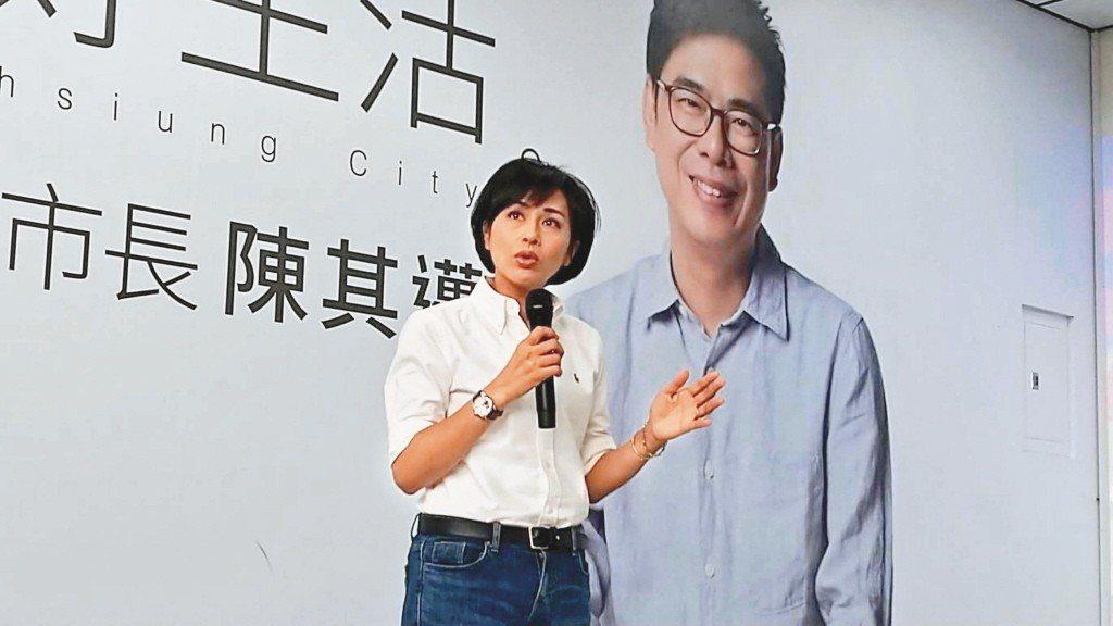 針對LINE群組發文「陪睡說」風波,綠委邱議瑩出面說明時仍堅持,她沒失言、沒做錯...