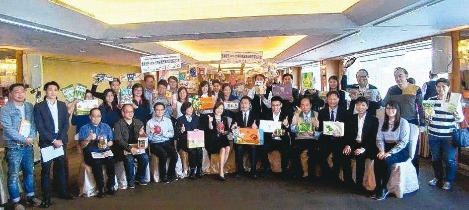 香港Aeon超市採購洽談會大合影。 陳慧明/攝影
