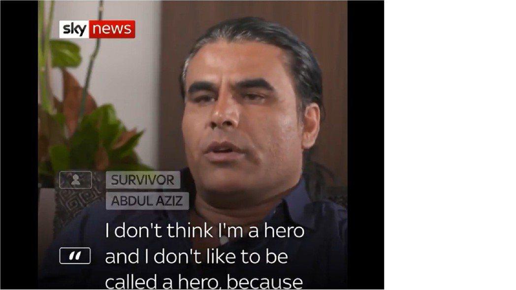 紐西蘭清真寺槍手大屠殺,信眾阿齊茲英勇反擊成英雄。 圖/截自Sky news