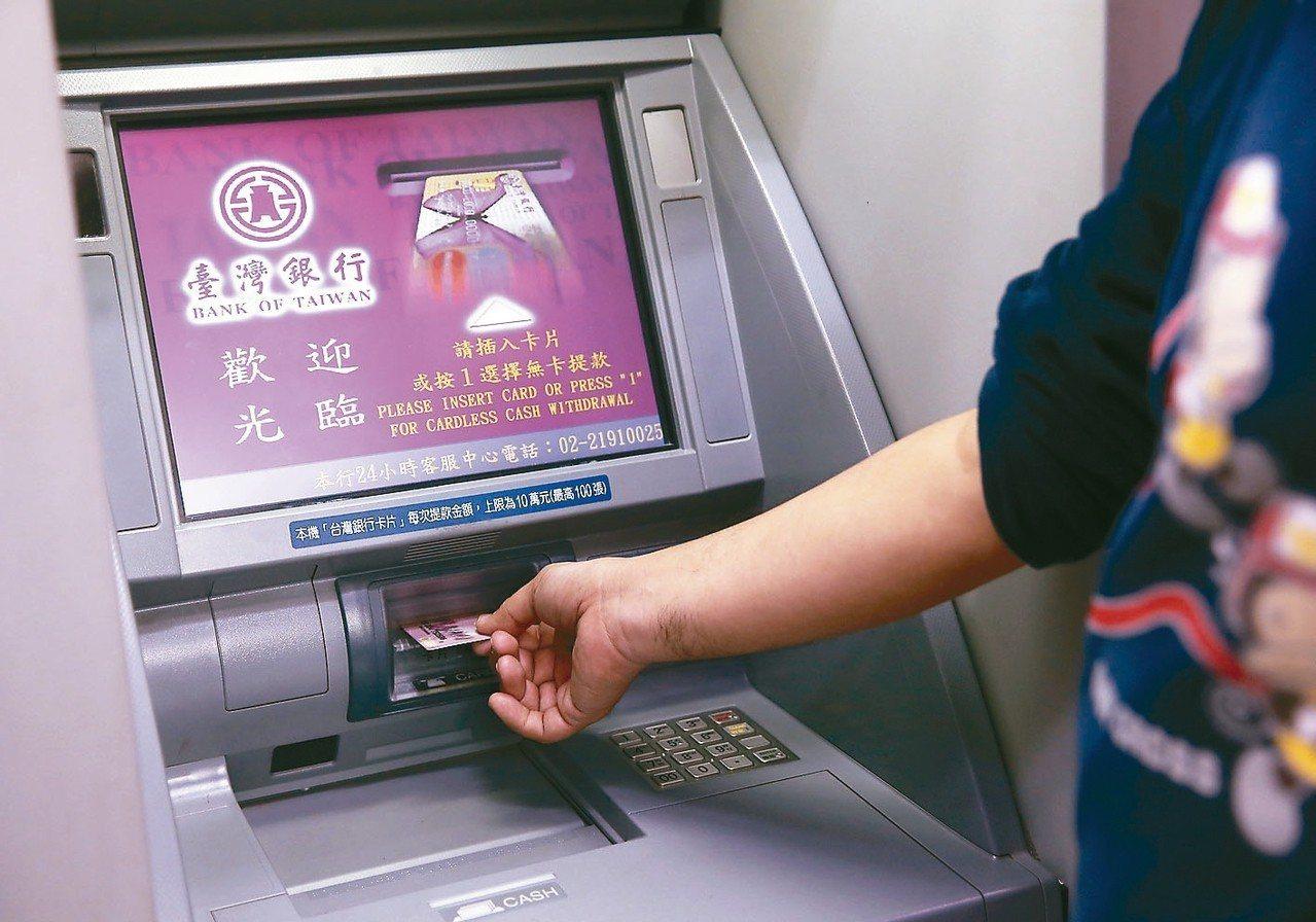 許多銀行禁止提供服務給身在受經濟制裁國家的客戶,民眾出國須多留意。 圖/聯合報系...